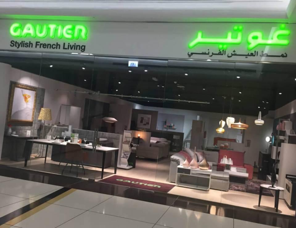 Gautier en Arabie Saoudite